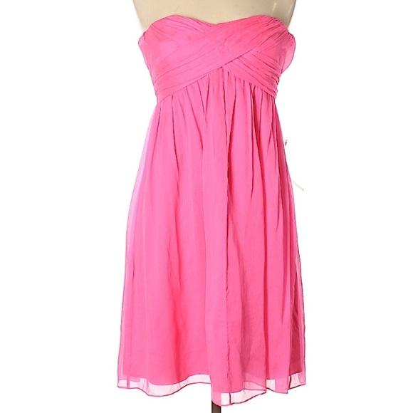 J. Crew Dresses & Skirts - J.Crew strapless cocktail dress 👗